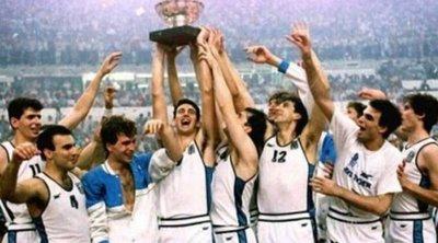 Ο Νίκος Φιλίππου στον realfm 97,8 για τον θρίαμβο στο Ευρωμπάσκετ του 1987