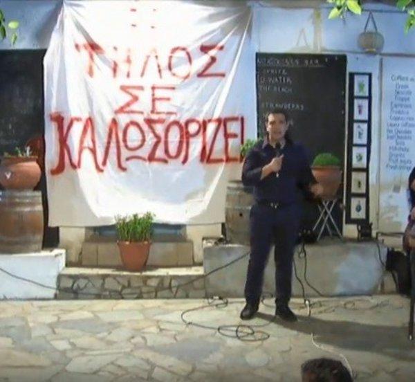 Τσίπρας: Θέλουμε να μας κυβερνήσουν εκείνοι που μας οδήγησαν στα μνημόνια ή να συνεχιστεί η πορεία με δίκαιη ανάπτυξη;