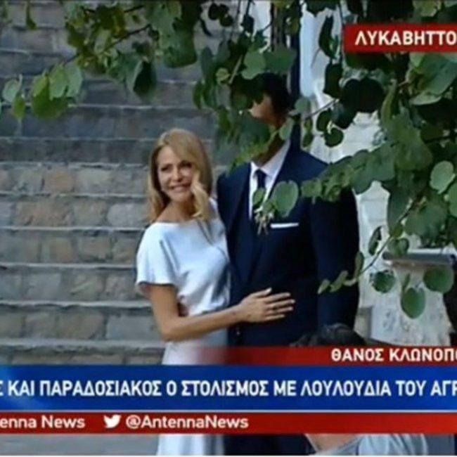 Μπαλατσινού - Κικίλιας: Όλα όσα διαδραματίστηκαν στον γάμο της χρονιάς