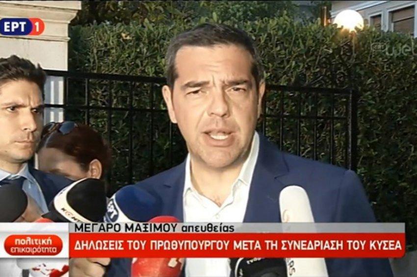 Αυστηρό μήνυμα Τσίπρα στην Τουρκία: Κυρώσεις εάν έκανε γεώτρηση