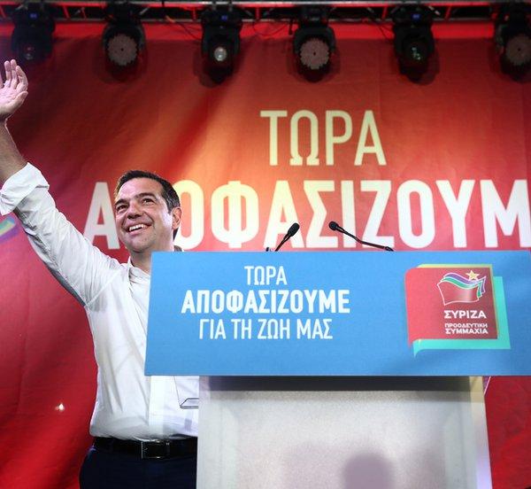 Τσίπρας από το Θησείο: Μπορούμε να πετύχουμε τη μεγαλύτερη εκλογική ανατροπή στην ιστορία της Ελλάδας