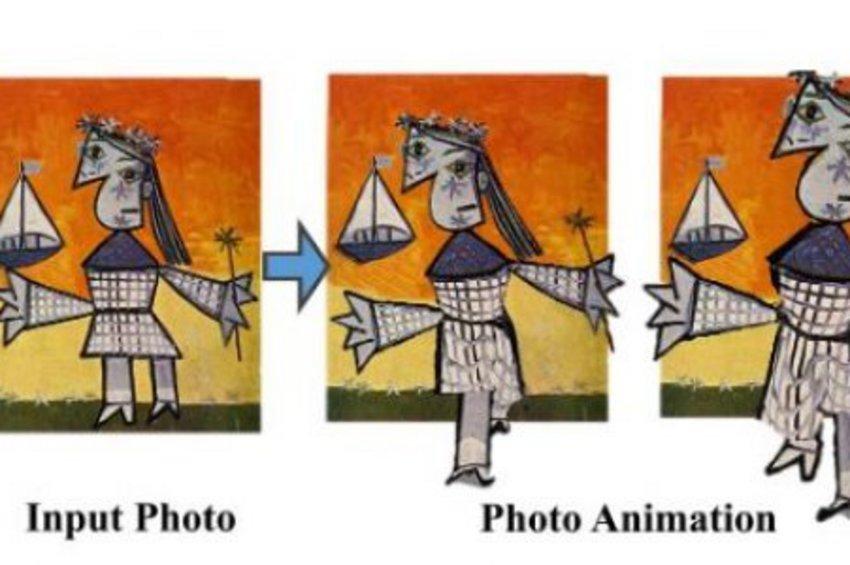 Photo Wake-Up: Η εφαρμογή που... ζωντανεύει τις φωτογραφίες