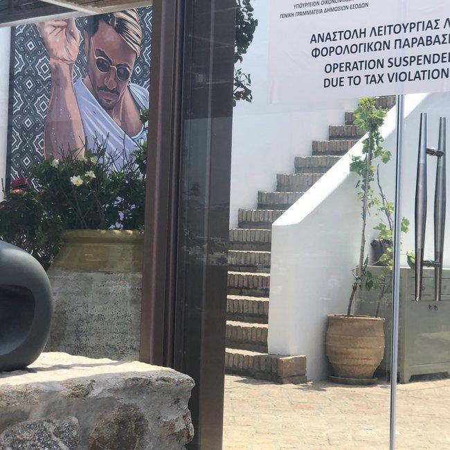 Λουκέτο 48 ωρών έβαλε η ΑΑΔΕ στο εστιατόριο του διάσημου Τούρκου σεφ Nusret στη Μύκονο