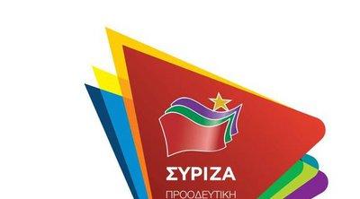 Τα νέα τηλεοπτικά σποτ του ΣΥΡΙΖΑ-Προοδευτική Συμμαχία για τις εκλογές της 7ης Ιουλίου