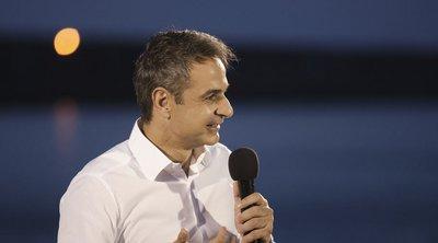 Μητσοτάκης:Συνδέουμε την ανάπτυξη με αυξήσεις των μισθών - Ο Τσίπρας υψώνει σκιάχτρα και διαστρεβλώνει τις θέσεις μας