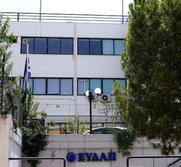 Υπερταμείο για ΕΥΔΑΠ: Αν δεν διοριζόταν νέο Δ.Σ. η εταιρεία θα στερείτο νόμιμης εκπροσώπησης - Αξιοκρατική η διαδικασία