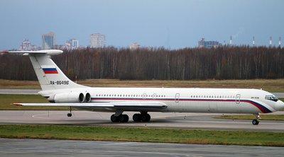 Αεροσκάφος της ρωσικής Πολεμικής Αεροπορίας προσγειώθηκε στο κεντρικό αεροδρόμιο της Βενεζουέλας