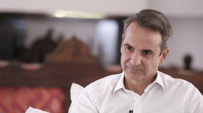 Μητσοτάκης: Ισχυρή εντολή στη ΝΔ ενδυναμώνει τη διαπραγματευτική θέση της Ελλάδας στις Βρυξέλλες