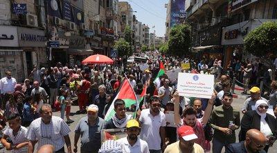 Διαδηλώσεις σε Δυτική Όχθη και Γάζα με αφορμή τη διάσκεψη του Μπαχρέιν την οποία μποϊκοτάρουν οι Παλαιστίνιοι