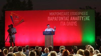 Αλέξης Τσίπρας: Δεν μας αξίζει να γυρίσουμε πίσω - Οι διαφορές στις θέσεις ΣΥΡΙΖΑ - ΝΔ για τη μικρή και μεσαία επιχειρηματικότητα