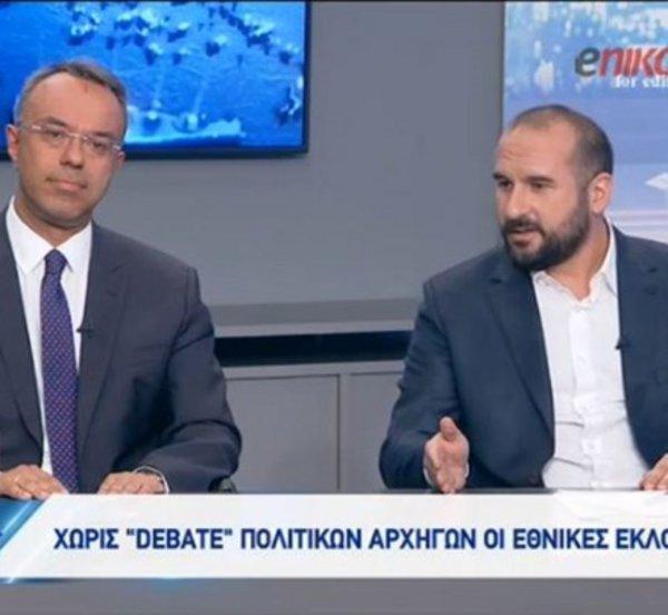 Κόντρα Τζανακόπουλου - Σταϊκούρα για το debate