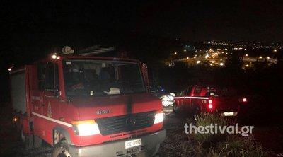 Θεσσαλονίκη: Πυρκαγιά στο δάσος του Σειχ Σου από πτώση κεραυνού