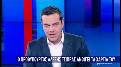 Τσίπρας: Έχουμε στοχευμένες παρεμβάσεις για τη μεσαία τάξη - Η ΝΔ δεν σκοπεύει να κάνει φοροελαφρύνσεις