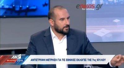 Τζανακόπουλος για την τηλεμαχία: Ο Πρωθυπουργός θα έρθει ακόμη και από το αεροδρόμιο μετά τη Σύνοδο Κορυφής για να πάρει μέρος στο debate