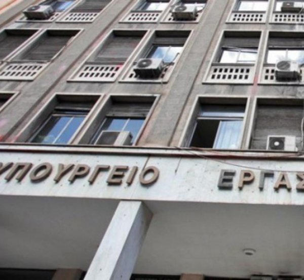 Υπ. Εργασίας: Ο ΣΥΡΙΖΑ, επί 4,5 χρόνια, δεν έκανε τίποτε για το ευαίσθητο ζήτημα της αναδοχής και της υιοθεσίας
