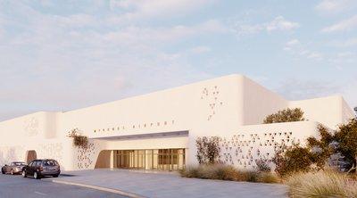 Η Fraport Greece παρουσιάζει τα νέα σχέδια του αεροδρομίου Μυκόνου