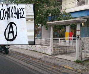 Ρουβίκωνα πέταξαν φέιγ-βολάν στο σπίτι του ΠτΔ! - Μητσοτάκης: «Τέτοια γρουπούσκουλα θα τελειώσουν μιας και καλή»