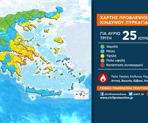 Σε κατάσταση πολύ υψηλού κινδύνου πυρκαγιάς και την Πέμπτη - Ποιες περιοχές τίθενται σε ετοιμότητα