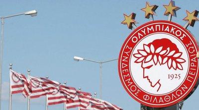 Το ποσό που θα μπει στο ταμείο της ΠΑΕ Ολυμπιακός για τη νίκη επί των Σέρβων