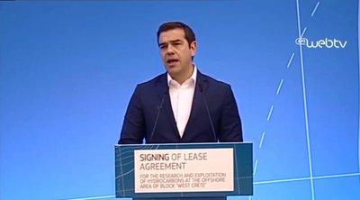 Τσίπρας: Ιστορική μέρα - Η Ελλάδα αξιοποιεί τον ενεργειακό πλούτο της