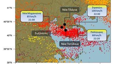 Οι κεραυνοί «σάρωσαν» τη Χαλκιδική - Κοκκίνισε ο χάρτης από την ηλεκτρική δραστηριότητα