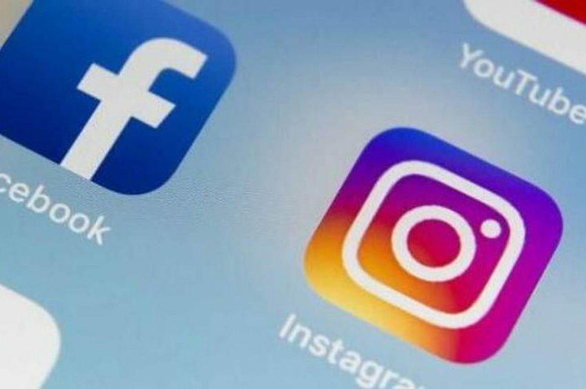 «Έπεσε» το Facebook παρασύροντας και το… Instagram!
