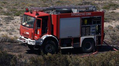 Σαράντα πέντε δασικές πυρκαγιές εκδηλώθηκαν το τελευταίο 24ωρο σε όλη την Ελλάδα