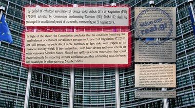 Αυστηρές προειδοποιήσεις Κομισιόν για πλεόνασμα και μεταρρυθμίσεις στο έγγραφο για την 6μηνη επέκταση της ενισχυμένης εποπτείας