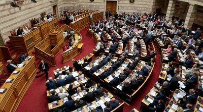 Εκλέγονται τα προεδρεία των Επιτροπών της Βουλής - Όλα τα ονόματα