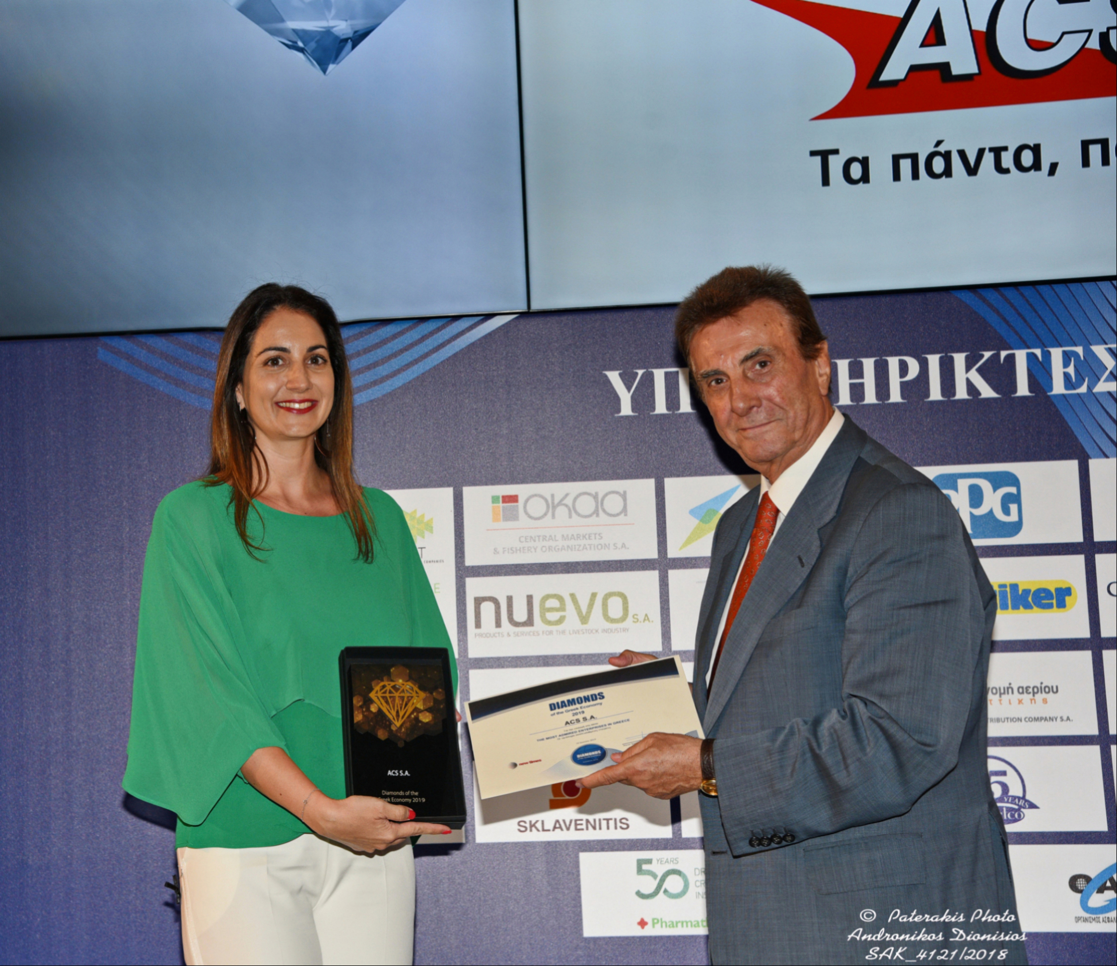 Η κα Έλια Χάραρη, Διευθύντρια Marketing της ACS, παραλαμβάνει εκ μέρους της εταιρείας το βραβείο 'Diamonds of the Greek Economy 2019'.