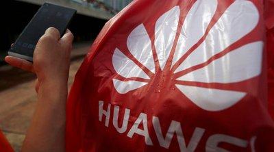 ΗΠΑ: Η θυγατρική της Huawei απέλυσε πάνω από 600 εργαζομένους