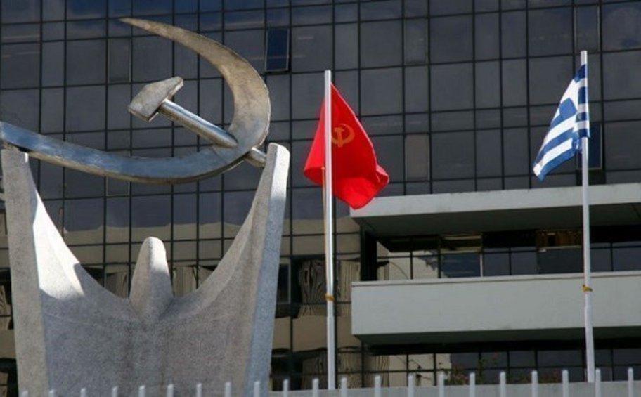 ΚΚΕ: Διαφθορά και αντιλαϊκή πολιτική οι δύο όψεις του βαθιά σάπιου αστικού πολιτικού συστήματος