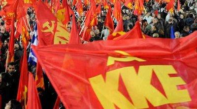 ΚΚΕ για την επέτειο απελευθέρωσης του Άουσβιτς από τον Κόκκινο Στρατό:  Άσβεστη μαρτυρία που εκθέτει το ανιστόρητο ψήφισμα της ΕΕ