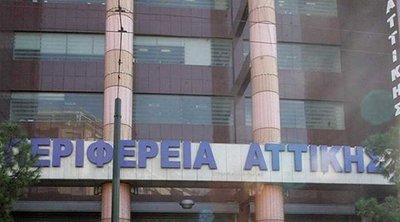 Έκτακτη σύσκεψη της Επιτροπής Εμπειρογνωμόνων του ΙΣΑ και της Περιφέρειας Αττικής για τον κορωνοιό