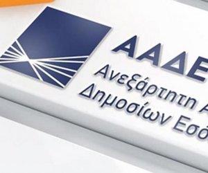 ΑΑΔΕ: Αναστολή λειτουργίας και πρόστιμα σε επιχειρήσεις για σοβαρές φορολογικές παραβάσεις