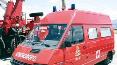 Με εγκαύματα στο ΚΑΤ εθελοντής πυροσβέστης - Επιχειρούσε στο Κοντοδεσπότι