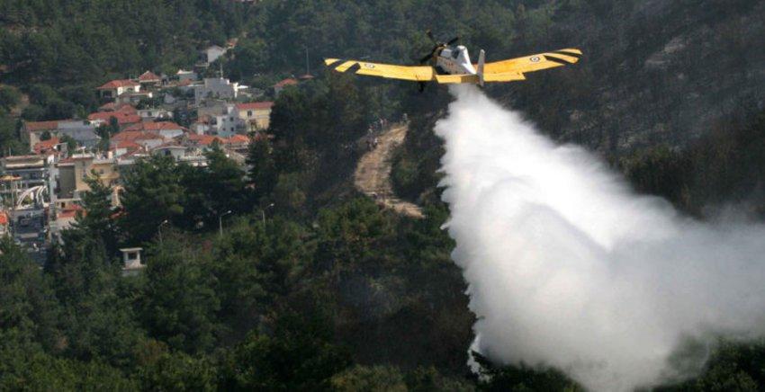 Νέα φωτιά στην Ιστιαία της Εύβοιας - Σπεύδουν αεροσκάφη PZL από τη Λαμία