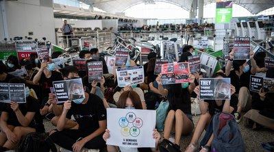Χονγκ Κονγκ: Συμπλοκές διαδηλωτών και αστυνομίας στο διεθνές αεροδρόμιο της πόλης