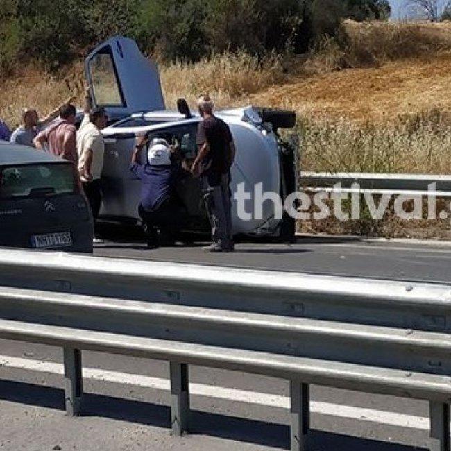 Ανατροπή οχήματος με 9 επιβάτες ανάμεσά τους και παιδιά