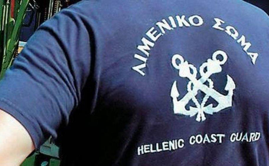 Πυρκαγιά σε θαλαμηγό με 6 επιβαίνοντες στο Παλιούρι Χαλκιδικής – Συνελήφθη ο κυβερνήτης