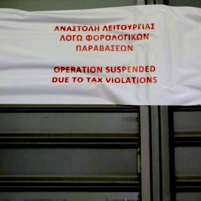 Επεισοδιακός έλεγχος της ΑΑΔΕ σε μπαρ της Μυκόνου: «Μπράβοι» έδιωξαν τους ελεγκτές - Επανήλθαν με αστυνομικούς