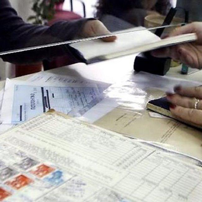 Πώς θα δείτε τα ένσημά σας μέσω του συστήματος atlas του υπουργείου Εργασίας