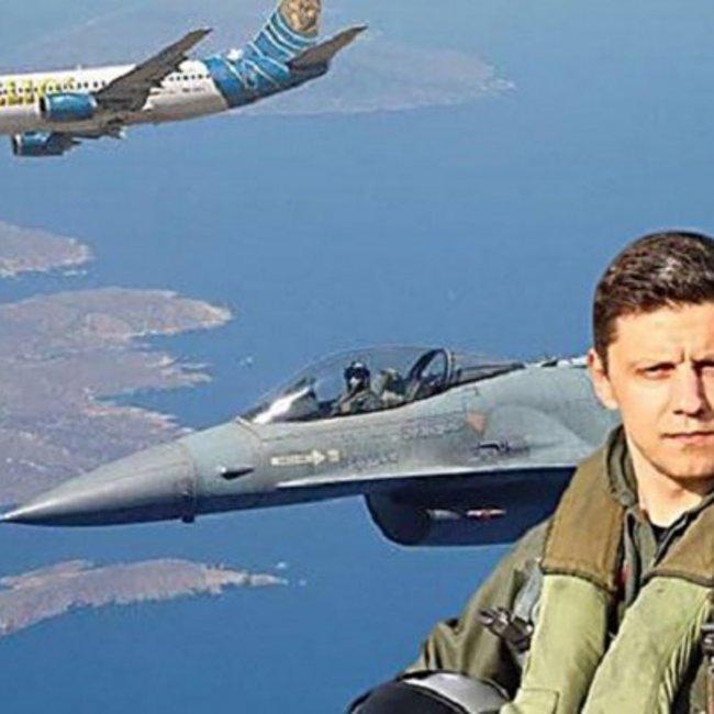 Συγκλονιστικό ηχητικό ντοκουμέντο: Τα τελευταία λεπτά της μοιραίας πτήσης της HELIOS και η πτώση στο Γραμματικό