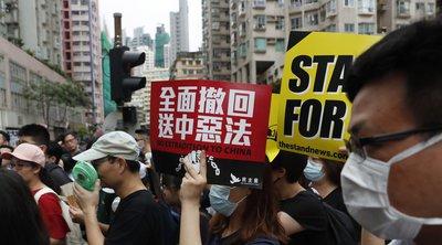 Η πολιτική κρίση στο Χονγκ Κονγκ διχάζει την κινεζική κοινότητα στην Αυστραλία