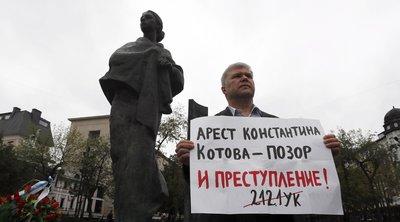 Ρωσία: Λίγοι οι διαδηλωτές υπέρ των ελεύθερων εκλογών - Tο Κρεμλίνο είχε απαγορεύσει τις κινητοποιήσεις του Σαββάτου