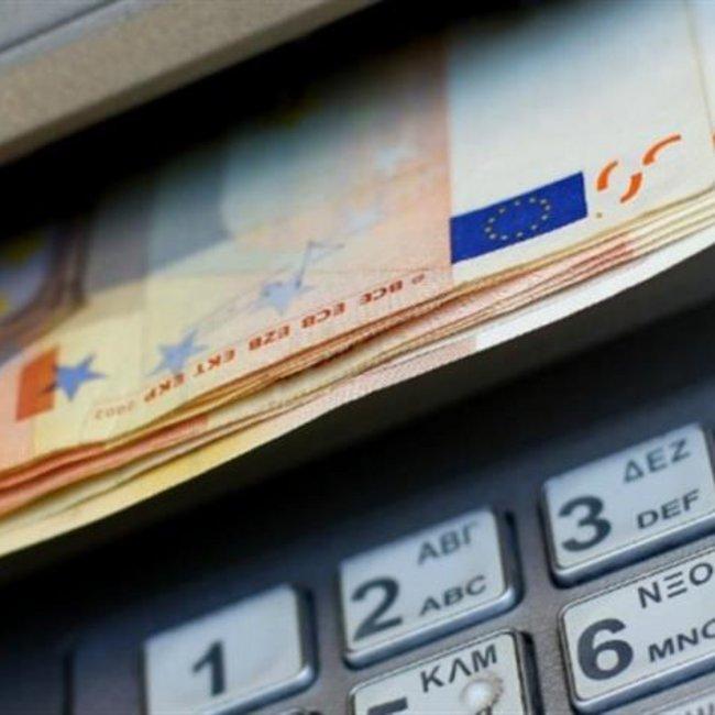 Αναδρομικά: Τα καθαρά ποσά και οι εκπλήξεις για κάθε ταμείο