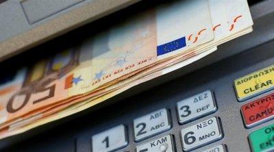 Ξέχασε … 400€ στο ATM!