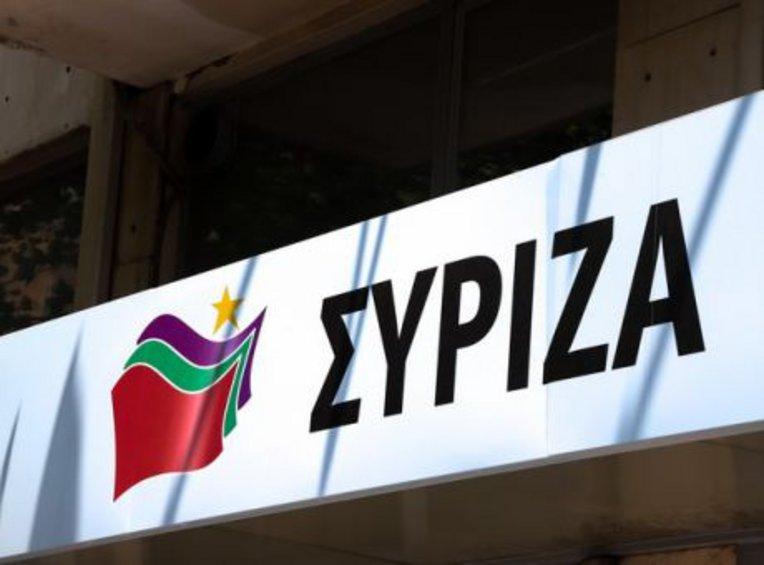 ΣΥΡΙΖΑ για Χρυσοχοΐδη: Μάταια προσπαθεί να δικαιολογήσει τα αδικαιολόγητα