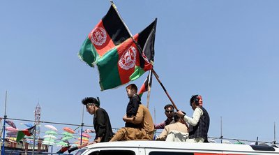 Αφγανιστάν: Δεκάδες τραυματίες από εκρήξεις στη Τζαλαλαμπάντ ανήμερα της Ημέρας της Ανεξαρτησίας