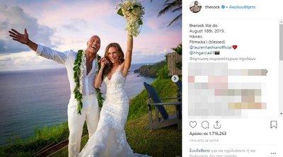 Παντρεύτηκε ο Ντουέιν «The Rock» Τζόνσον